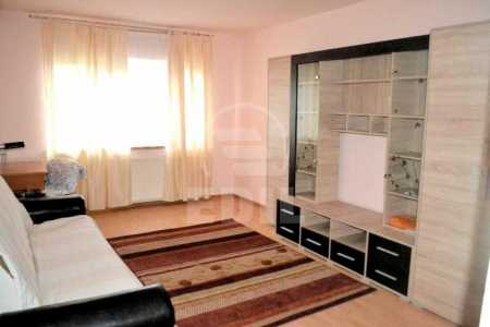 Apartment for sale 2 rooms, APCJ290238